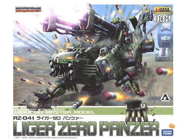 Highend Master Model RZ-041 Liger Zero Panzer