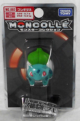 Monster Collection Bulbasaur 002