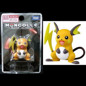 Pokemon Monster Collection Raichu 047