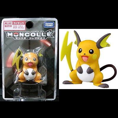Pokemon Monster Collection Raichu 047