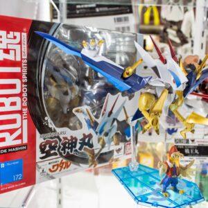 Robot Damashii Kujin-Maru