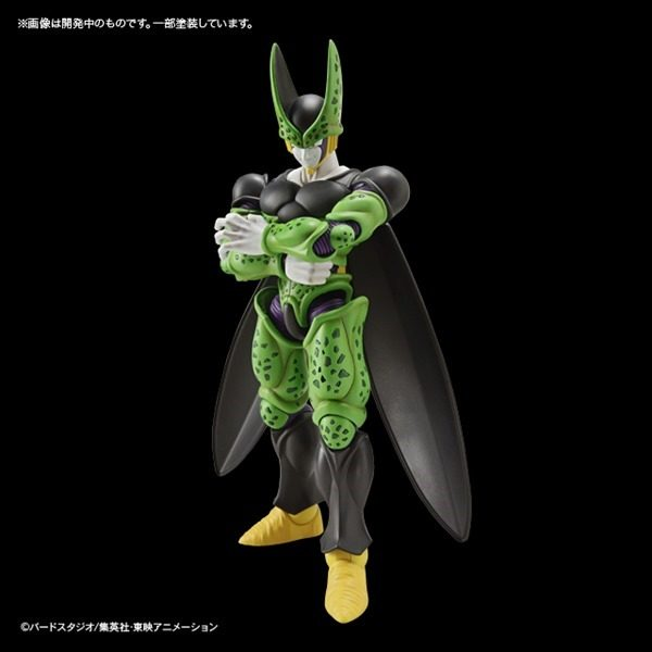Dragon Ball Figure-rise Standard Perfect Cell (by Bandai)