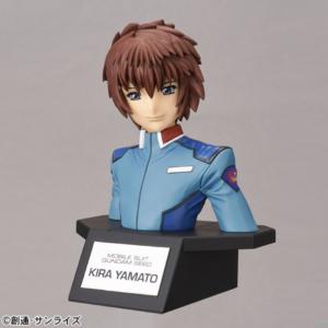 Figure-rise Bust Kira Yamato by Bandai
