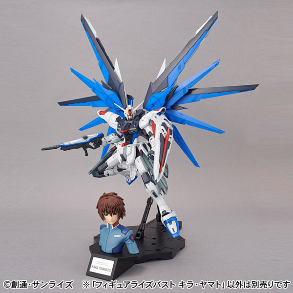 Figure Rise Bust Kira Yamato