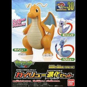Pokemon Plamo Dragonite Evolution By Bandai