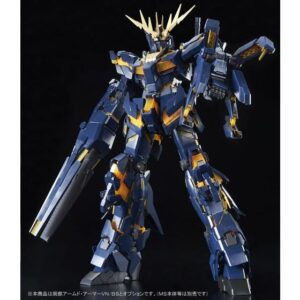 P-Bandai 1/60 Expansion Unit Armed Armor VN