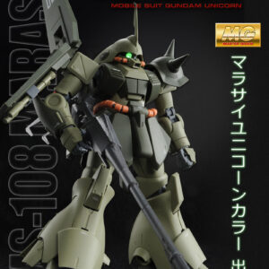 P-Bandai Mg 1/100 Rms-108 Marasai Unicorn Color Ver.