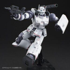 P-Bandai HG 1/144 Guncannon Roll Out Suit #1