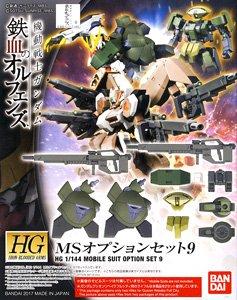 1/144 HG MS Option Set 9