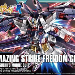 1/144 HGBF Amazing Strike Freedom Gundam