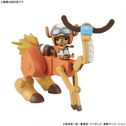 Chopper Robo Super No.5 Walk Hopper