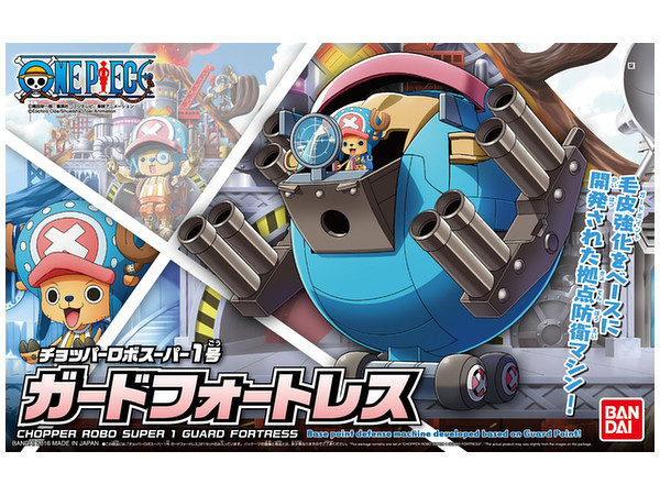 Chopper Robo Super No.1 Guard Fortress