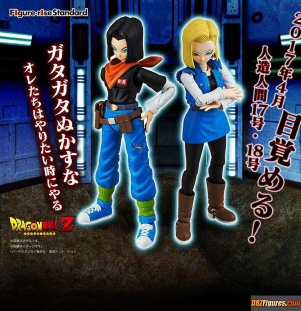 Figure-rise Standard Android No.17  (by Bandai)