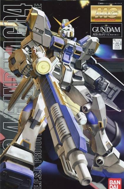 MG RX-78-4 Gundam