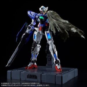 P-Bandai: Exclusive PG 1/60 Repair parts set for Gundam Exia