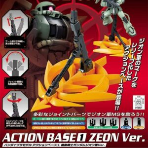 Action Base 1 Zeon Ver.