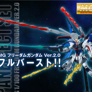 P-Bandai Exclusive: MG 1/100 Freedom Gundam Ver.2.0 Full Burst Mode Special Coating Ver. + Effect Parts Deluxe Set