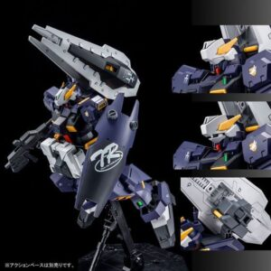 P-Bandai: MG 1/100 Gundam TR-1 [Advanced Haze]