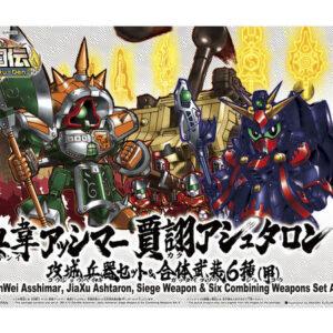 BB DianWei Asshimar, JiaXu Ashtaron, Siege Weapon & Six Combining Weapons Set A