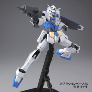 P-Bandai Exclusive MG 1/100 Gundam AGE-1 Unit 2