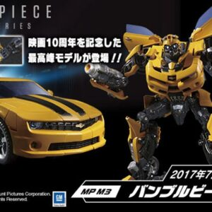 Transformers MPM-3 Bumblebee (Transformers: The Last Knight)