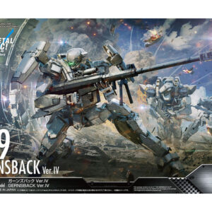 1/60 M9 Gernsback Ver. IV