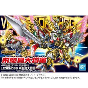 P-Bandai: SD Legend BB Victory Daishogun