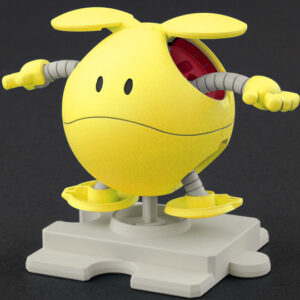 Haropla Haro [Happy Yellow]