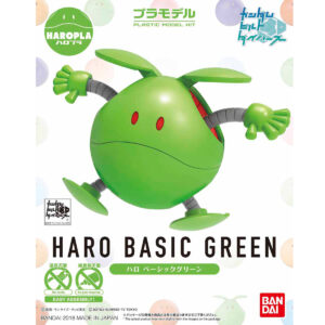 Haropla Haro [Basic Green]