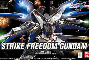 1/144 HG Strike Freedom Gundam