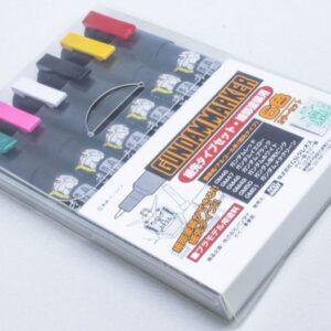 Gundam Marker Ultra Fine Set (6PCS)