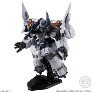 FW Gundam Converge EX27: II Neo Zeong
