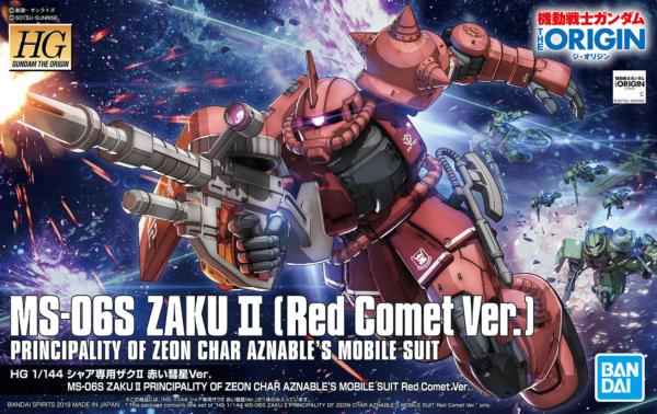 NZ Gundam Store - NZ Gundam Store