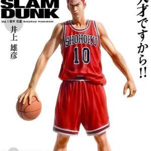 The Spirit Collection of Inoue Takehiko Slam Dunk Vol.1: Hanamichi Sakuragi – TK Holdings
