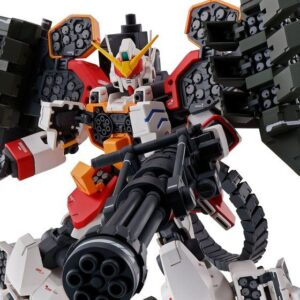 P-Bandai: MG 1/100 Gundam Heavyarms EW [Lgel Equipment]