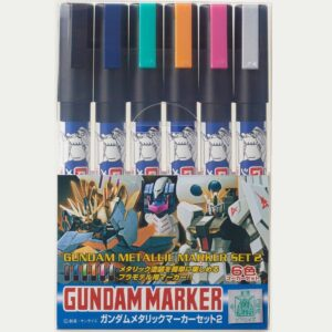 Gundam Metallic Marker Set2 (6pcs)