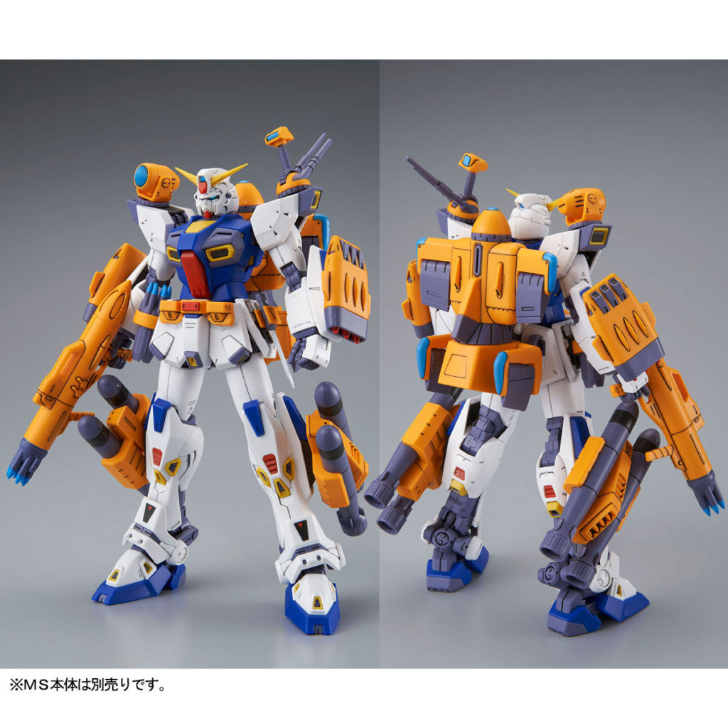 mg-gundam-f90-mission-pack-Type-M-Type-F (4)
