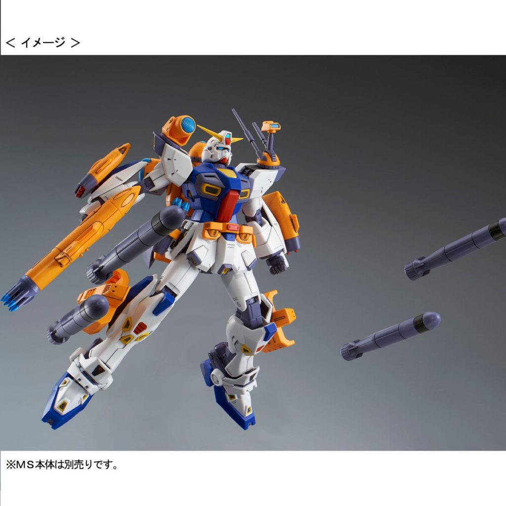 mg-gundam-f90-mission-pack-Type-M-Type-F (9)