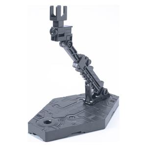 Action Base 2 – 1/144 Models Gray