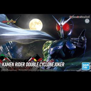 Figure-rise Standard Kamen Rider Double Cyclone Joker