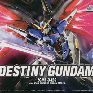 1/144 HG Destiny Gundam