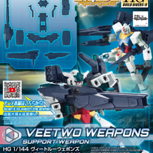 1/144 HDBD:R Veetwo Weapons