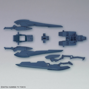 1/144 HDBD:R Marsfour Weapons