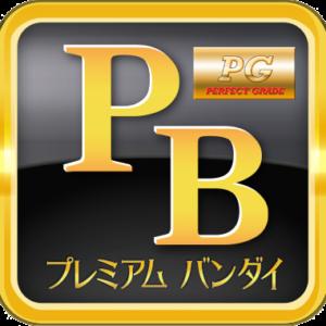 P-Bandai (PG)