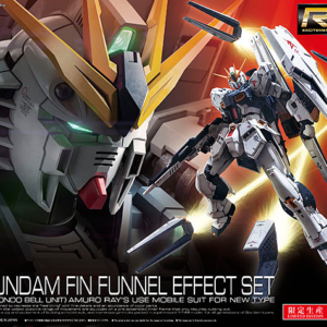 1/144 RG Nu Gundam Fin Funnel Effect Set