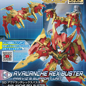 SDBD:R Avalanche Rex Buster