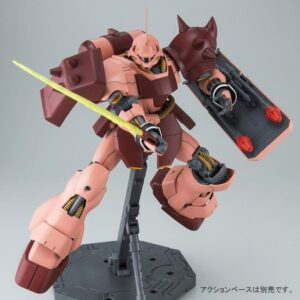 P-Bandai: MG 1/100 Geara Doga [Full Frontal Use]
