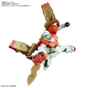 SDBD:R Avalanche Rex Buster (Feb 2020 Release)