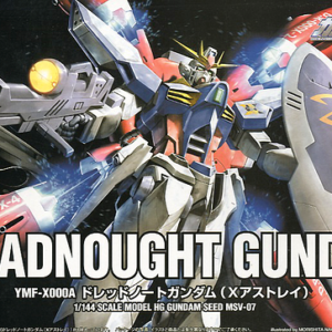 1/144 HG Dreadnought Gundam