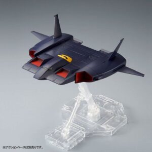 P-Bandai: HGUC 1/144 Dodai Kai Sub-Flight System (Aug 2020 Release)
